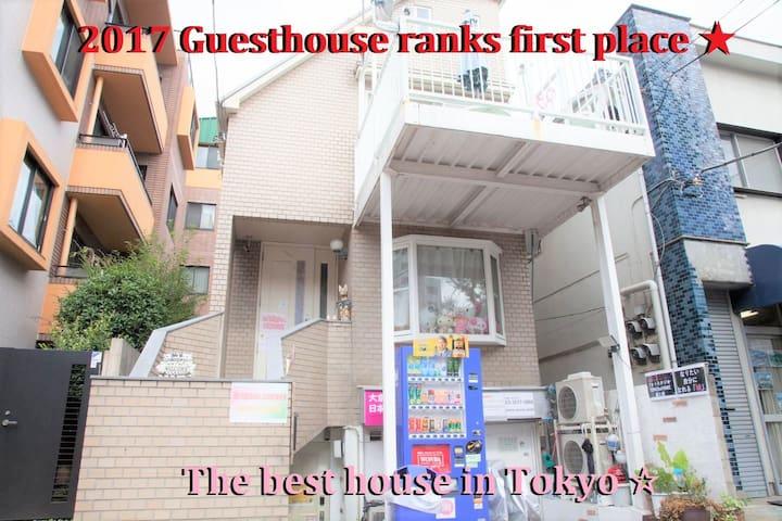 Shinjuku ranking No.1☆SAKURA☆room.1☆3 min station