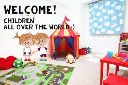 8pax KIX bus direct! Umeda sta 7min with kids room - 大阪市