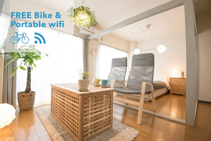 Cozy room 201 Pocket wifi + Bike 御所 - Nakagyō-ku, Kyōto-shi - Pis