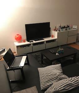 Gemütliche 3,5 Zimmer Wg in Aarau! - Aarau