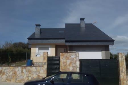 Chalet san Rafael - Zarzuela del Monte - 连栋住宅