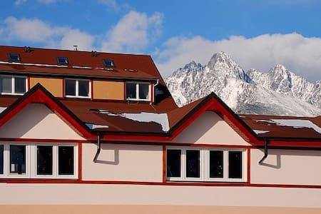 Apartmány Slavkov Vysoké Tatry - Vysoké Tatry - 公寓