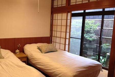 Private garden downtown B&B Room - Kyoto-shi