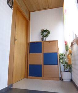 Ferienhäuser&Ferienwohnung in 58809 - Neuenrade - House - 1
