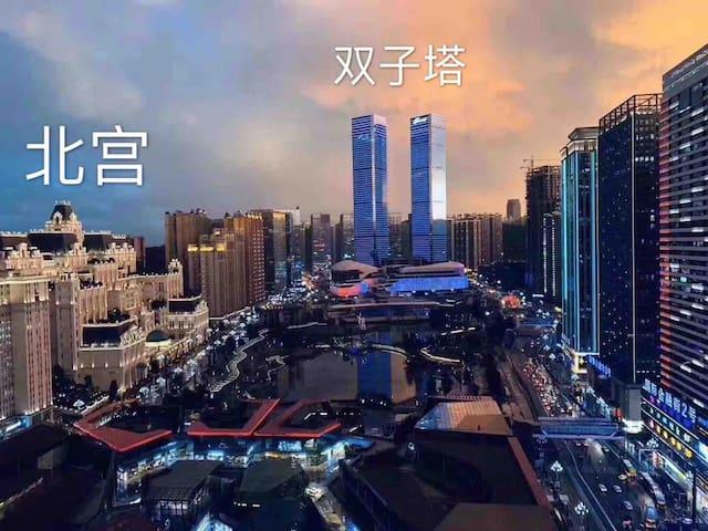 【果冻家•  2号套房】市中心一室一厅可做饭 15分钟快速公交直达贵阳北站 附近机场大巴 