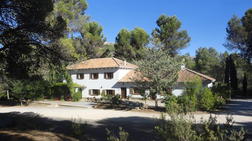 Alojamiento Rural Economato - Pozo Alcón - Σπίτι