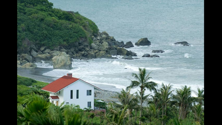 Stroll on our Gorgeous Black Sand Beach - Fengbin Township - Bed & Breakfast