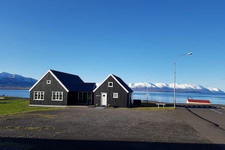 Quiet Guesthouse with a view on the Artic sea