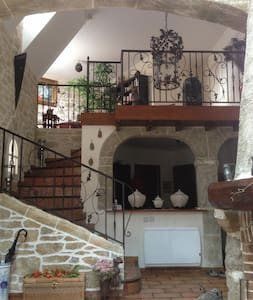 Room CARMIN - La Talaudière