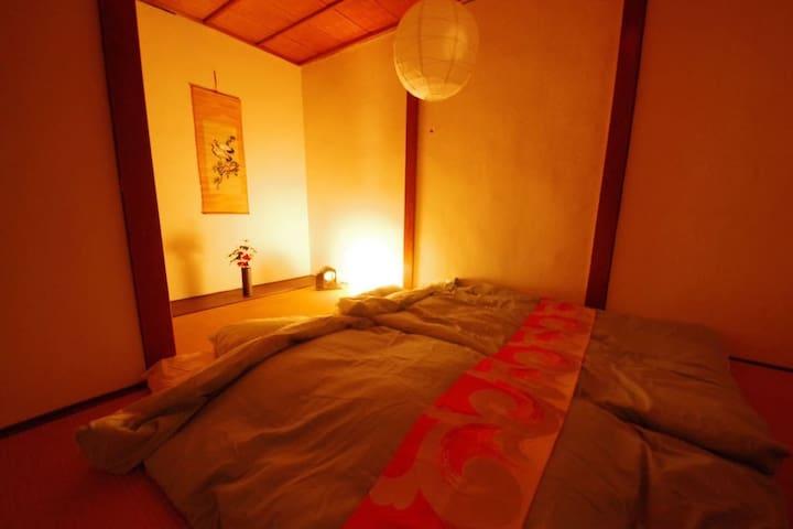 Good old Japan of the apartment - 京都市 - Apartmen