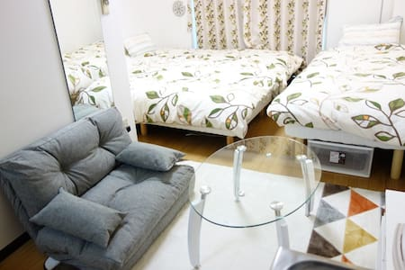 1step 2mins to Akihabara station!! - Taito-ku - Appartement