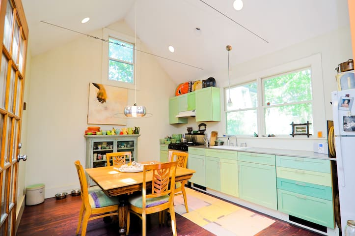 Sweet Little House in JP, Boston