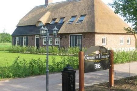 Prachtige B&B, landelijk gelegen - Someren - Bed & Breakfast