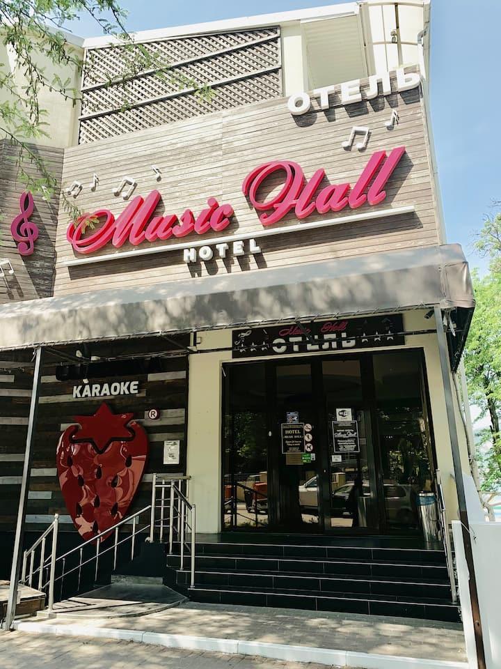 «Отель Music Hall»