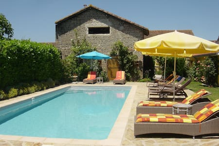 NIDADOUR - Maubourguet - Bed & Breakfast