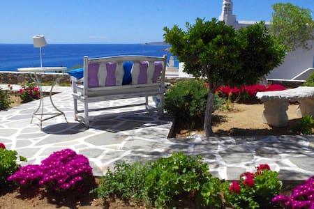 MyMykonos Villa - Platis Gialos - Villa