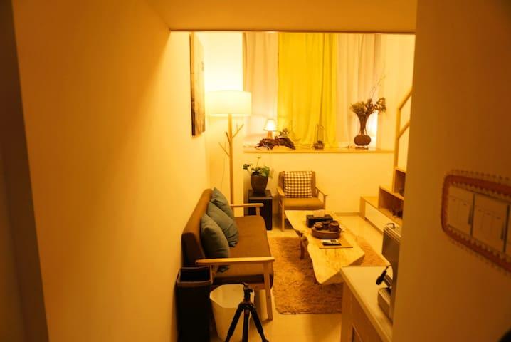 一个民宿老板的家 - Xiamen - Lejlighed