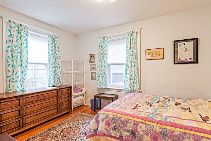 Private Room near Coolidge Corner - Brookline - Διαμέρισμα