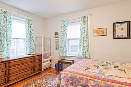 Private Room near Coolidge Corner - Brookline - Apartment