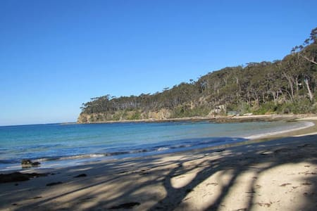 Just minutes to Scenic  Beaches - Sunshine Bay