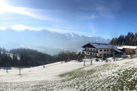Gusti's Urlaub am Bauernhof mit Panorama - Abtenau