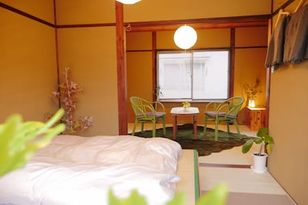 Local + Relax behind Kyoto - Kameoka-shi