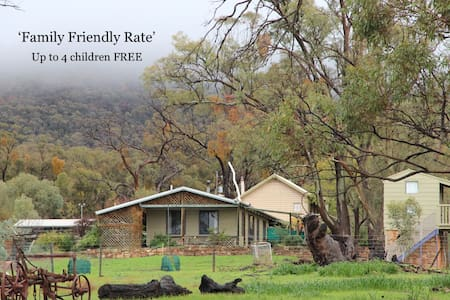 "Kookaburra Creek Retreat ""Kookaburra House"""