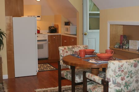 Detached Studio Apt w/total privacy in elite area - Southborough - Apartamento