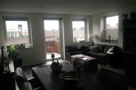 Great apartment in citycenter. - Lisse