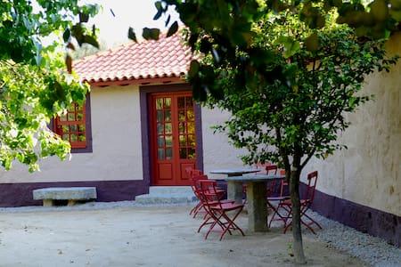 Quarto do Cipreste - Fafe - บ้าน