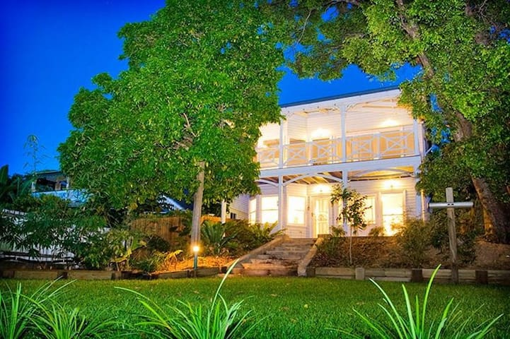 Beautiful serene cottage close to everything - Indooroopilly - Haus