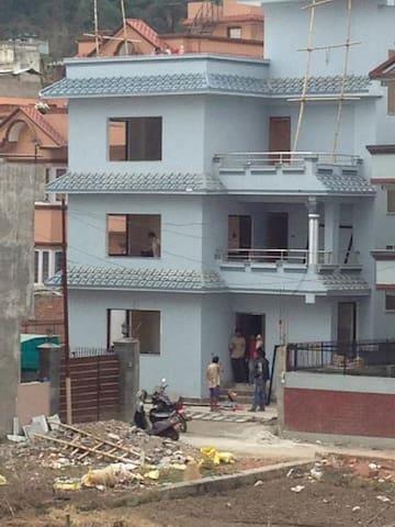 Mayas Home  - Kathmandu - Haus
