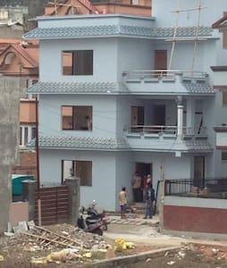 Mayas Home  - Kathmandu - Hus