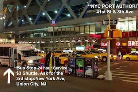NYC 16 Minutes Away! - 公寓