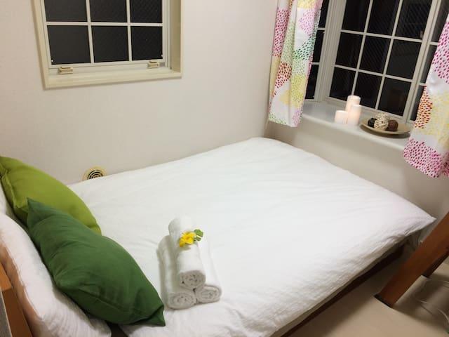 SHINJUKU 18 min Free Mobile Wifi 2 - Nakano-ku - Apartment