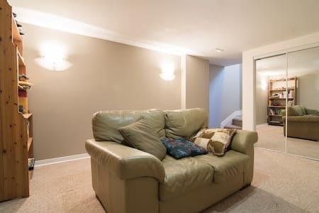 A Private Suite-Convenient Location - Ottawa