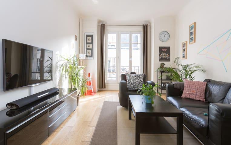 Cozy and calm designer's loft - Asnières-sur-Seine - Huoneisto