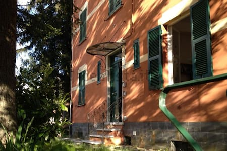 Country house near Genoa - Montoggio - Apartamento