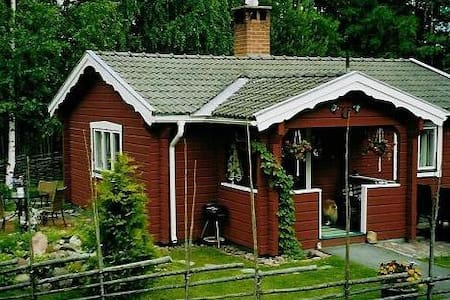Wonderful cabin - Dalarna/Gesunda - Gesunda - Srub