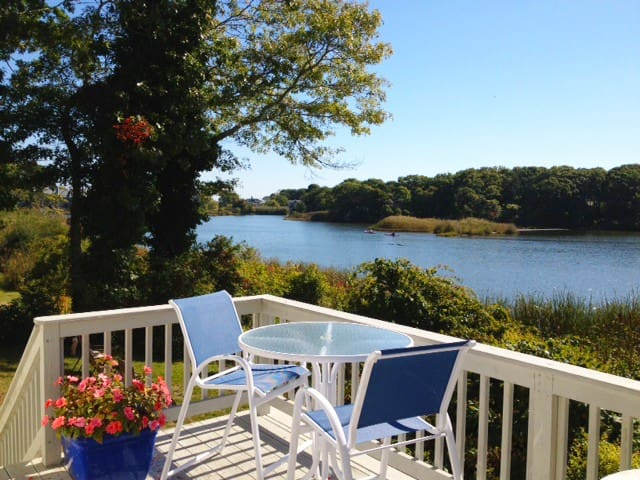 Hyannis Waterfront House
