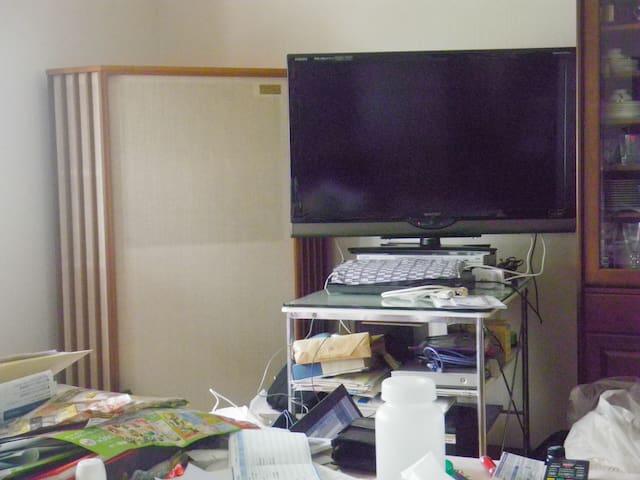 天神Vacation - Chūō-ku, Fukuoka-shi - Appartement