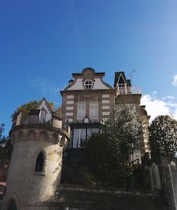 Villa Belmira - Ponte de Lima