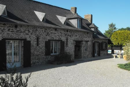 LES LANDES is a beautiful renovated - Chazé-Henry