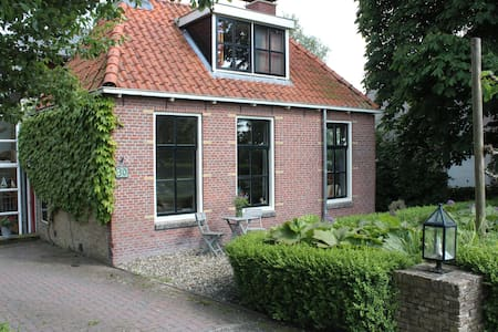 Cosy cottage near Leeuwarden - Jellum - Bed & Breakfast