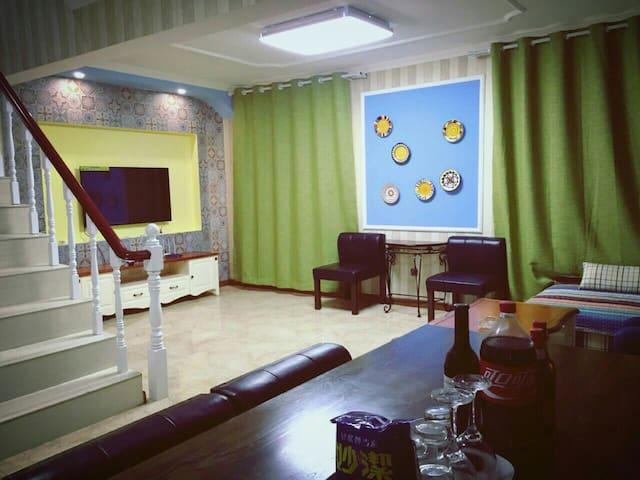 兰州西客站仁恒美林郡小区复式公寓1 - Lanzhou - Appartement