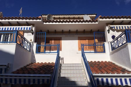 Cozy one bedroom flat - Pilar de la Horadada - Lägenhet