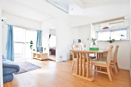 A private house near to Nakameguro station (Tokyo Metro Hibiya Line), walking distance  to JR Shibuya station and Ebusi station. With one Japanese tatami bed room, one flooring bed room, and a lovely loft. Neighborhood is quiet and convenience.