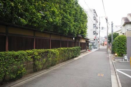 House close to Kyoto imperial palace - Kamigyo Ward, Kyoto