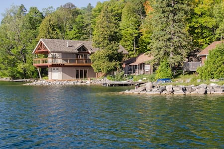 Camp Mary Anne - The Boat House - Mindemoya