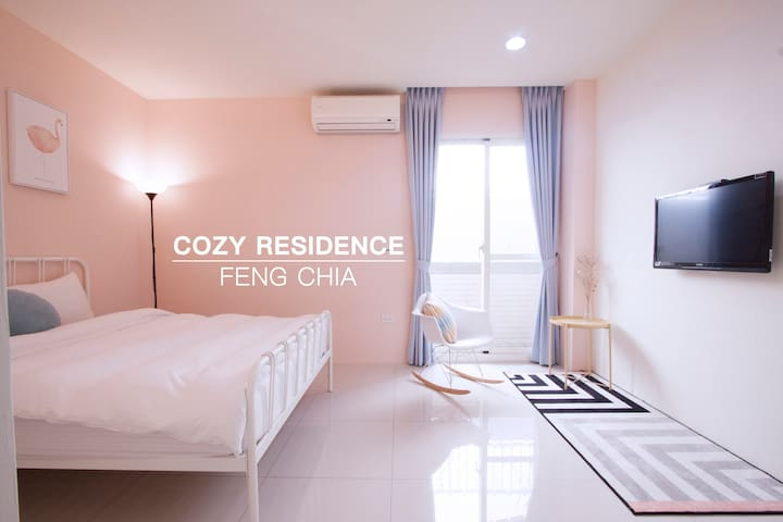 Central Taichung 07, 3 mins FengChai night market - Xitun District - Apartment